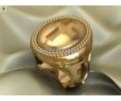 powerful magic ring for money,famous +27839894244