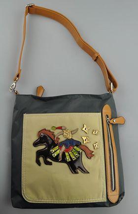 Brand New, HAMAG Hand Bag, RRP $79.95!